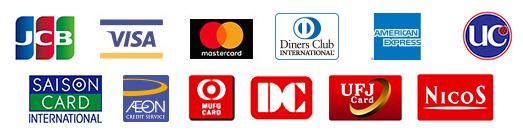 クレジットカード利用可能一覧